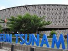 The Aceh Tsunami Museum