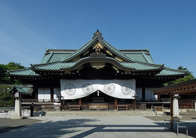 Yasukuni Shrine, A God of War Temple in Tokyo Japan