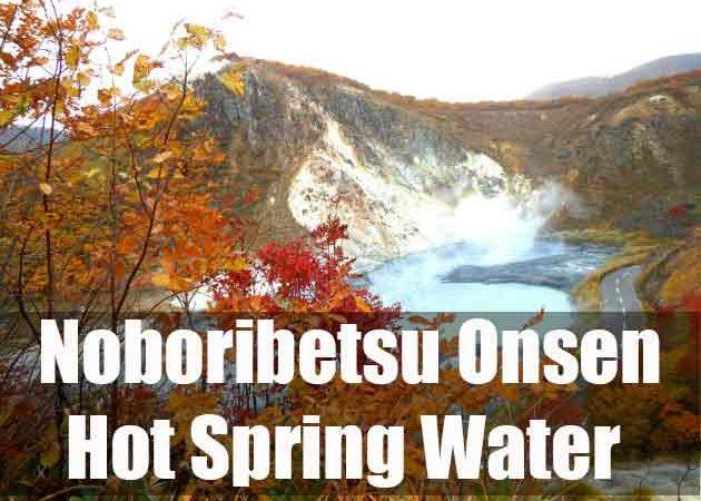 Enjoy The Hell Valley Noboribetsu Onsen, Hokkaido Japan
